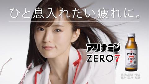 【朗報】NMB48山本彩がCMに出てる武田薬品が国内トップ返り咲きの快挙