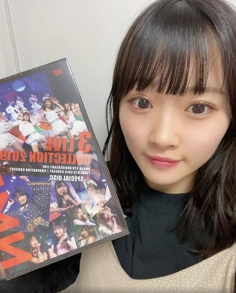 【朗報】山根涼羽にNMB48スタッフが神対応