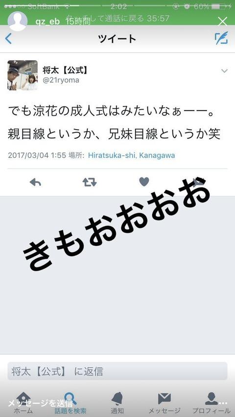 【AKB48G】「親目線でメンバー応援してるから笑」←こういうのガチ恋よりキモいよな