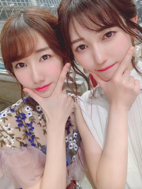 【新潮】消えた元AKB48「渡辺麻友」ファンクラブ休止…レギュラー番組欠席…SNS更新停止…整形失敗説、妊娠説、彼女の身に何が?