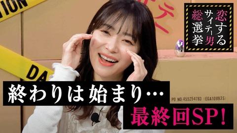 AKB48Gがこの先生きのこるの術を真面目に考えるスレ