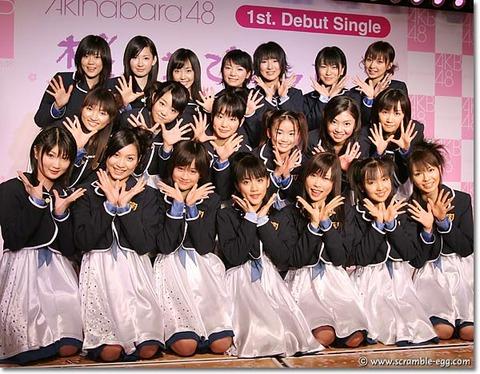 【AKB48G】最初はブスだったけど今は可愛いメンバー