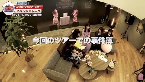 【悲報】AKB48込山榛香さん、後輩に間違った振り付けを教えたりして 岡田奈々さんらに怒られてた