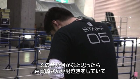 【AKB48G】そろそろ総支配人を戸賀崎に戻したほうがいいんじゃないか?