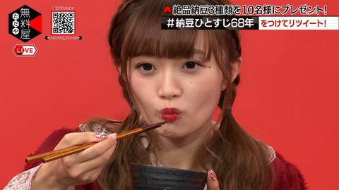 【悲報】NGT48中井りかのレギュラー番組がまた終了www【無料屋】