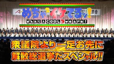 【AKB48G】アイドルグループってどうなったら解散なの?