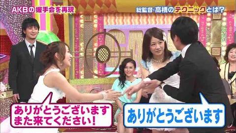 【現役メン】握手対応のいいメンバー【卒業生可】