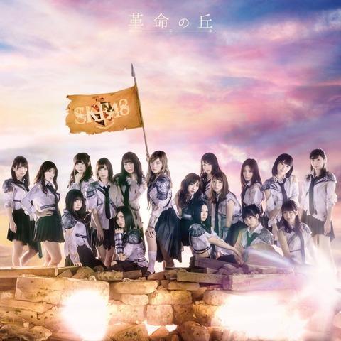 【SKE48】2ndアルバム「革命の丘」が初週売上10万枚でオリコン初登場1位を逃す