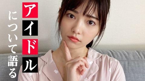 ぱるること島崎遥香さん「AKBを越えるアイドル今後出てこないでしょ」