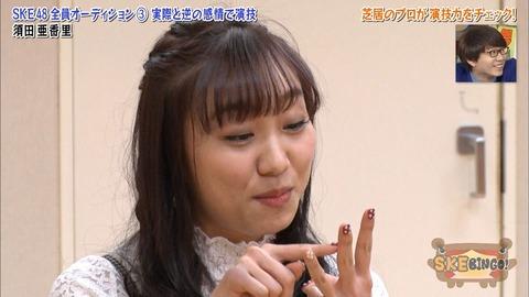 【SKE48】須田亜香里より働いているメンバーって過去AKBG坂道シリーズ合わせていただろうか?