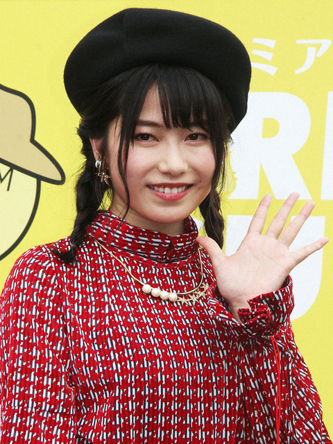【AKB48】横山由依ちゃん(27歳)が処女宣言「男性からの誘いを断って自分をセーブして真っ直ぐやってきたAKBでの10年」