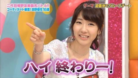 【AKB48G】いい加減兼任制度止めにしないか?