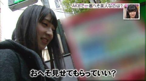 【AKB48G】推しメンのどこフェチ?