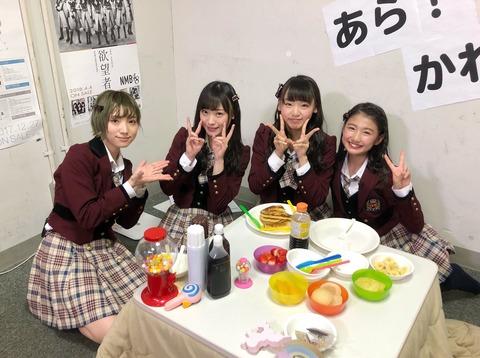 【NMB48】太田夢莉さん、髪の毛がよくわからない状態になってしまう