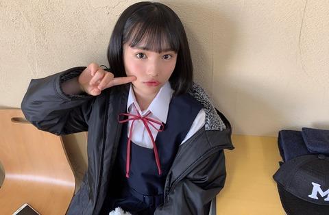 【快挙】AKB48矢作萌夏が「あのCM美女は誰?令和元年ブレイク必至の3人」に選ばれる!