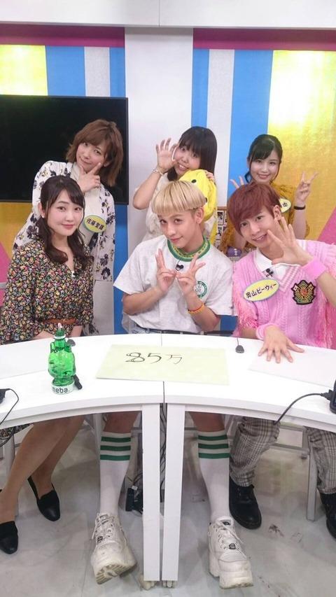 【元SKE48】佐藤聖羅がAbemaTVで暴露「枕営業は全然ある」