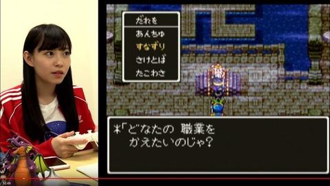 【NMB48】勇者あんちゅ、ドラクエ3で僧侶を魔法使いに転職で批判殺到【石塚朱莉】