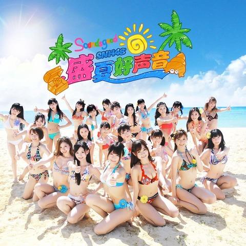 【SNH48】運営会社社長「中国の10都市で姉妹グループを作ります」
