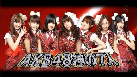 【AKB48G】ヲタの間で昔よく使われてたのに最近めっきり使われなくなった言葉