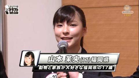 【HKT48】山本茉央はもうちょっと上手くいかせないんだろうか?