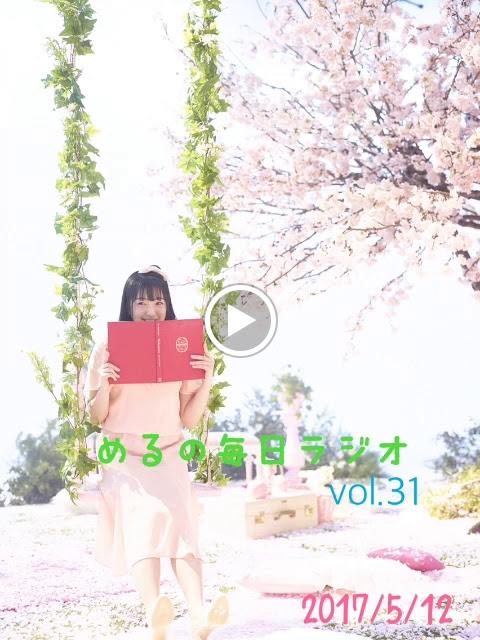 【HKT48】田島芽瑠「キャラアニから発送のメールが届きました!」