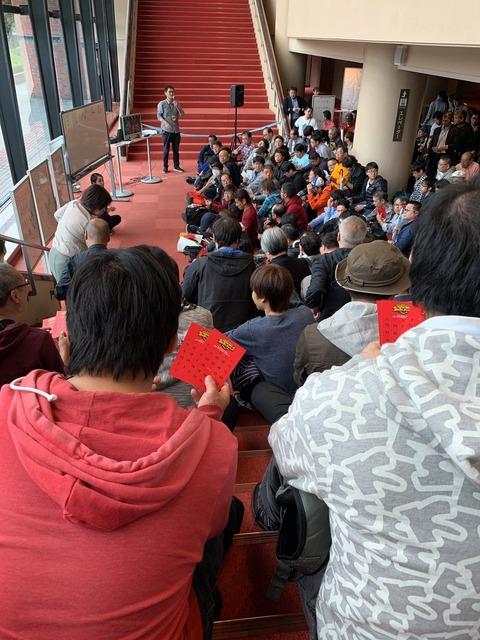 【SKE48】全国ツアー長野公演の特典ビンゴ抽選に集まったファン層がコチラwww