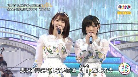 【画像】NHKに出たショートヘア美少女は誰だと話題沸騰!!!【AKB48・岡田奈々】