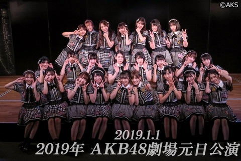 【悲報】AKB48細井支配人「AKBの原点であるAKB48劇場」←休館日だらけやんけ