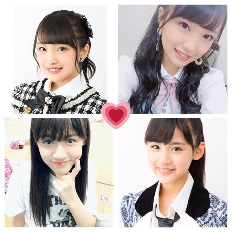 【AKB48じゃんけん大会】お前らW美音とか騒いでるけどぶっちゃけ中川美音のことよく知らないだろwww