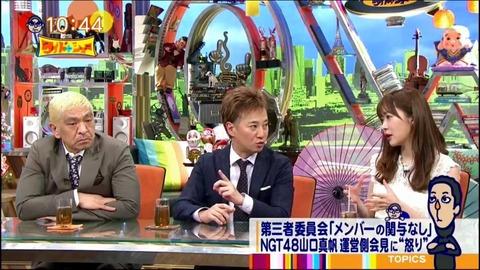 【NGT48暴行事件】指原莉乃「会社の人間にこれで終わっていいのかと言った」