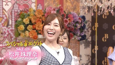 【SKE48】松井珠理奈さんがボンビーガールに出演