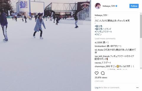 【AKB48G】川上千尋と左伴彩佳と吉川七瀬で全AKBGフィギュアスケート選手権を開催してほしい!!