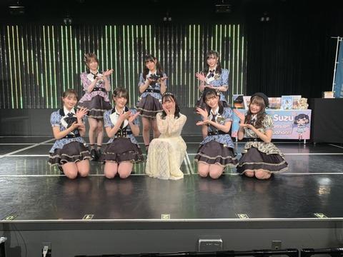 【NMB48】山田寿々卒業公演、5期生メンバーとユニット曲を披露