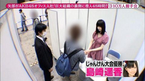 【AKB48】もう本店個別握手会への支店参加いらなくね?