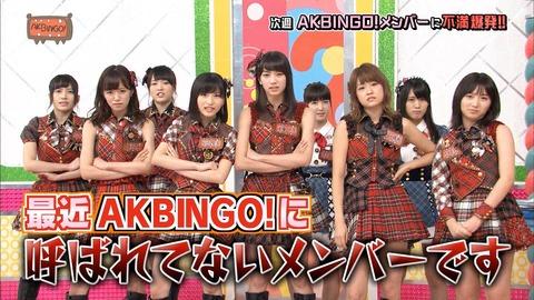 【悲報】もえきゅんがめっちゃデカくなってるんだが・・・【AKB48・後藤萌咲】