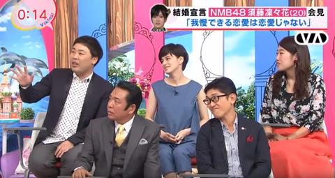 【バイキング】フット岩尾「総選挙で結婚発表して許されるのは指原莉乃だけ。20位の須藤凜々花ごときが結婚発表していい場じゃない」