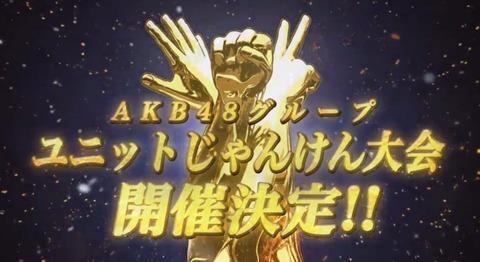 【悲報】STU48福田榊、STUを裏切りNMB48川上礼奈らとうどんユニット結成へ