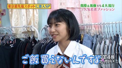 【HKT48のおでかけ!】山下エミリー「お金がなくてご飯が買えない」