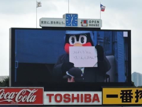 【NMB48】須藤凜々花の結婚発表を俺たちのつば九郎が早速ネタにするwww