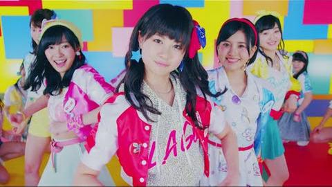 【朗報】HKT48チームH曲のセンターに若田部遥キタ━━(゚∀゚)━━!!【12秒】