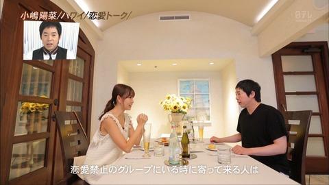 【元AKB48】小嶋陽菜さん「恋愛禁止のグループにいる時に寄ってくる男はロクな奴じゃない」