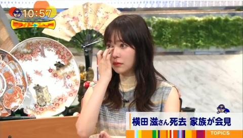 【ワイドナショー】指原莉乃「横田滋さん死去の会見はYouTubeのノーカット版見ました。若い人達も知らなくてはいけないこと」
