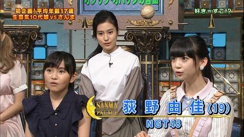 【画像】さんま御殿に出たトカゲ美少女は誰だと話題沸騰www【NGT48・荻野由佳】