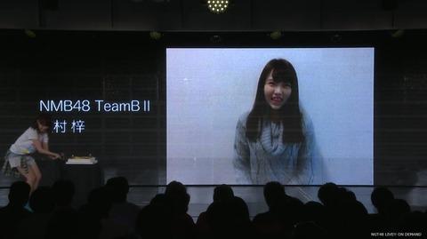 【AKB48G】公演やコンサートから無くなってほしい演出