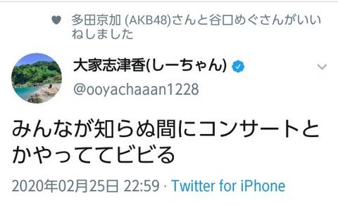 【AKB48G】ここ最近一番長く仕事をしてないメンバーって誰?