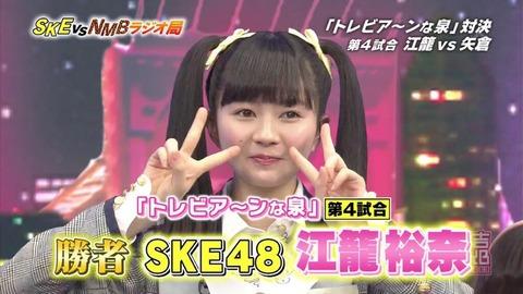 【有吉AKB共和国】柴田阿弥「江籠ちゃんはSKE48では珍しい王道アイドル」