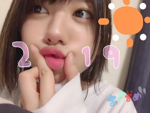 【AKB48】チーム8大西桃香「NGTファンの人がNGTメンバーにプレゼント渡してた」