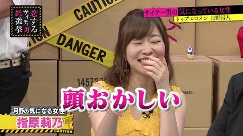 【AKB48G】山本珠理奈が卒業したのに今後に及んで指原が固くなに卒業しない理由って一体何?