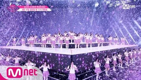 【悲報】PRODUCE48の韓国メンバー、ほとんどが2000年代生まれで身長もほぼ全員160超え