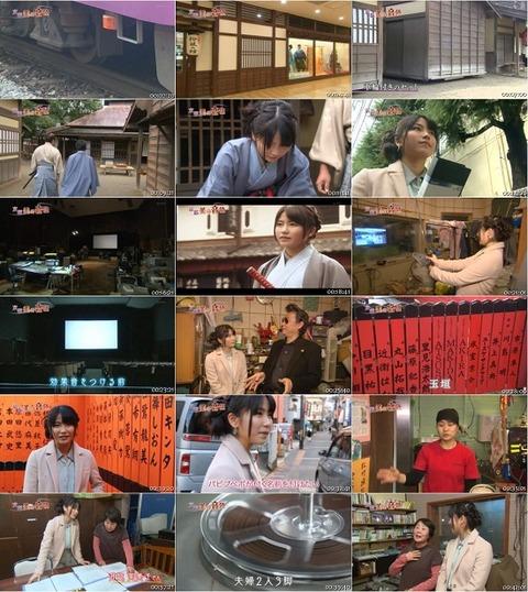 横山の京都番組はいつBD化されるの?